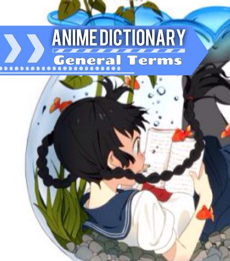 dictionary anime