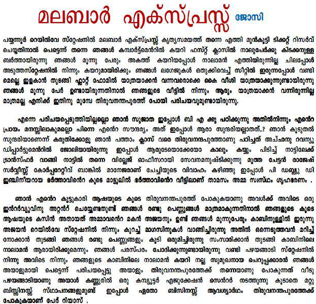 alchemist malayalam pdf file free download