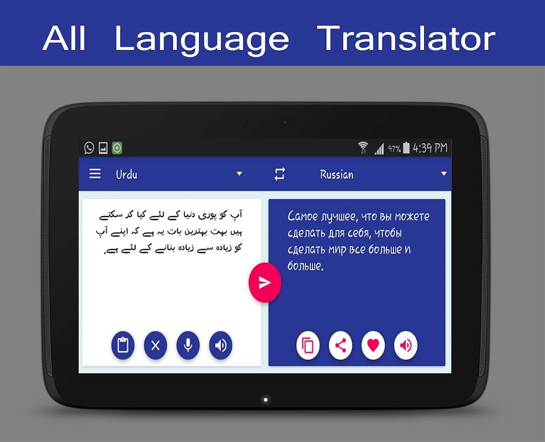 all language dictionary
